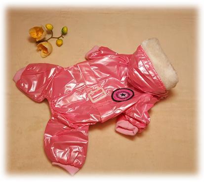 Комбинезон «Лига» цвет розовый