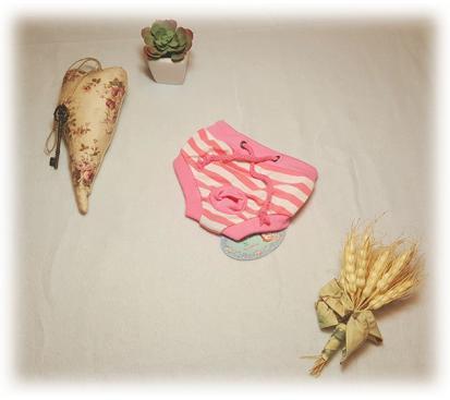 Трусы «Полосы» цвет розовый