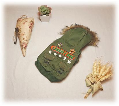 Куртка «Пилот» цвет зелёный