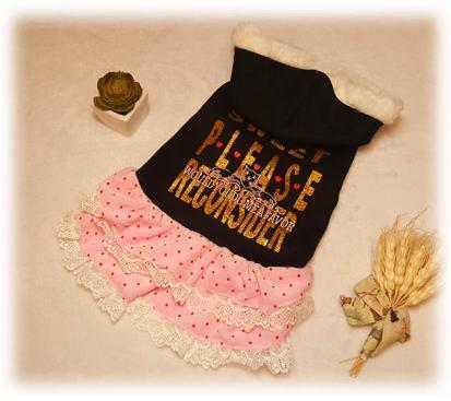 Платье «Sweet» цвет чёрный