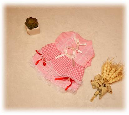 Платье «Шарм» цвет розовый