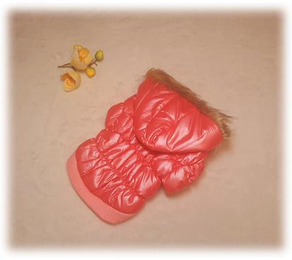 Куртка «Блеск» цвет розовый