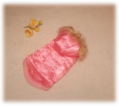 Куртка «Атлас» цвет розовый