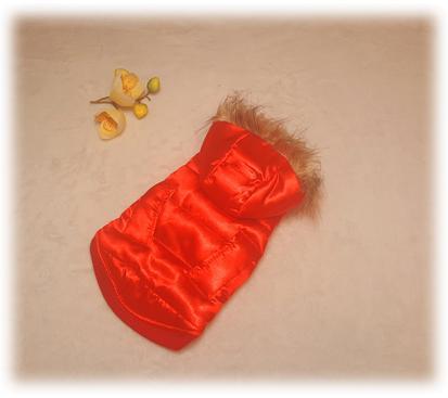 Куртка «Атлас» цвет красный