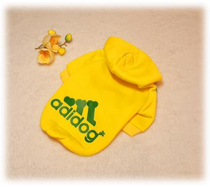 Толстовка «Adidog» цвет жёлтый