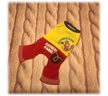 Костюм «Monkey» цвет жёлтый