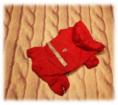 Дождевик «Яркий» цвет красный