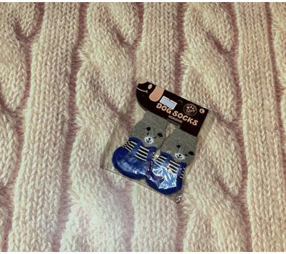 Носки «Мишки» цвет синий
